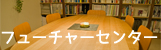 fc-banner.jpg
