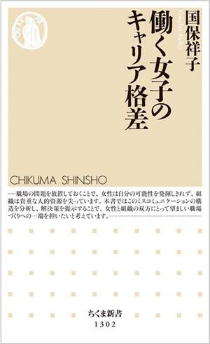 book2018s.jpg