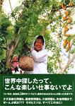 irodori_book.jpg
