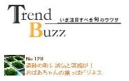 trendbuzz1.jpg